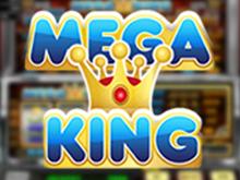 Играйте в онлайн слот Mega King на сайте виртуального игрового зала