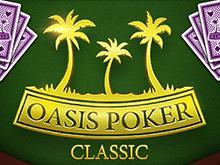 Играйте на реальные деньги в Oasis Poker онлайн