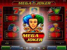 Видеопокер Мега Джокер - играйте и испытывайте удачу